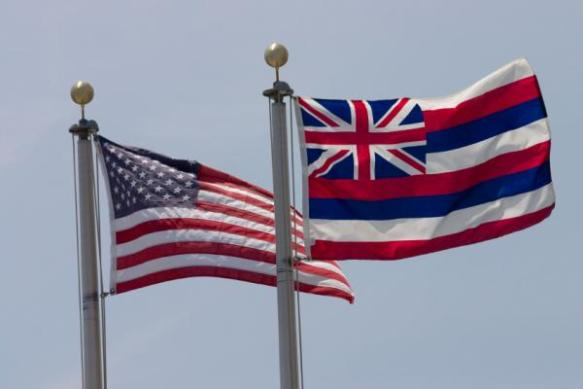 hawaii-statehood-day